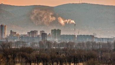 Emissioni 2021