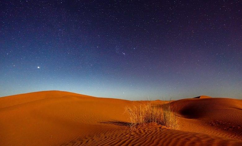Sahara Terra Vergine